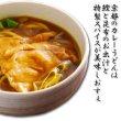 画像4: 京のカレーうどん(即席麺)20袋入り  お買い得!送料無料!! (4)