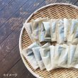 画像4: 京の万能だし(ティーパックタイプ) 5袋入り×6個 送料無料! (4)