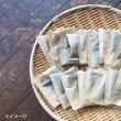 画像3: 京のうどんだし(ティーパックタイプ) 5袋入り×2個(10袋 20人前) (3)
