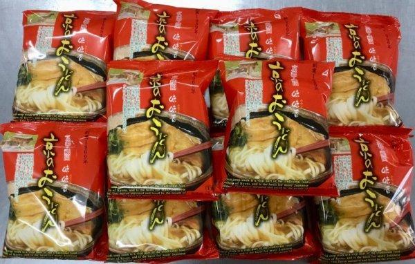 画像1: 京のおうどん(即席麺) ドド〜んと 10袋 ‼︎  公式サイト限定お買得!! (1)