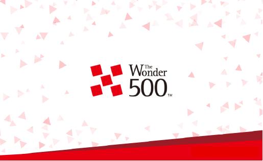 日本全国の優れた地方産品500アイテムにも認定