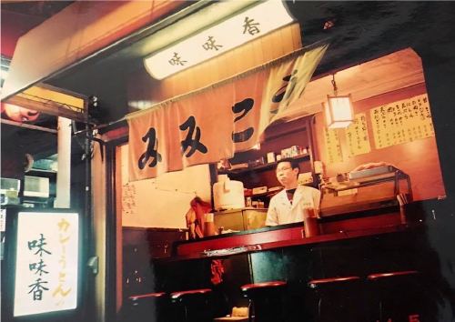 創業1969年京都木屋町で屋台時代から五十年以上。永きにわたって都人に愛され続けるカレーうどん屋。今では全国へとファンが広がっています。